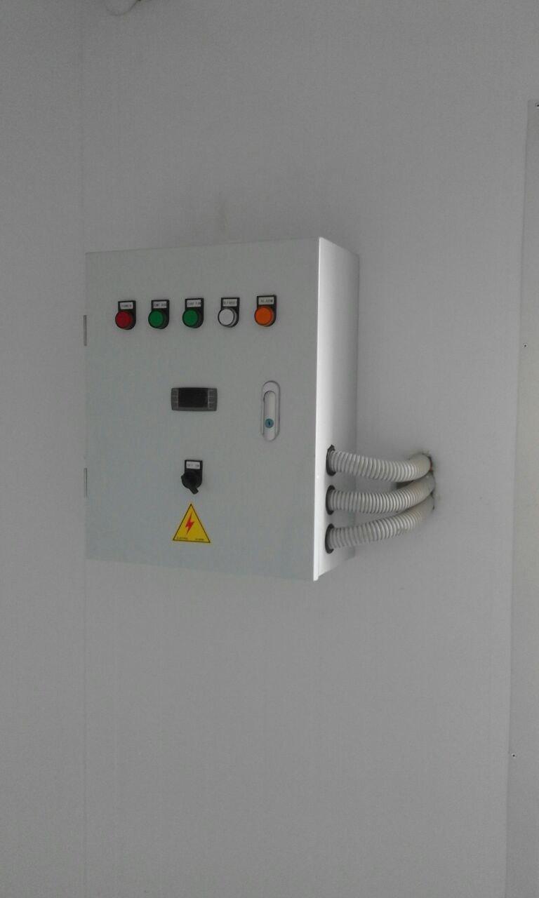 Пульт управления холодильной установкой
